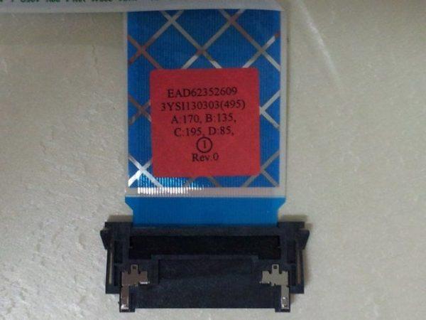 LG EAD62352609 Cavo Display
