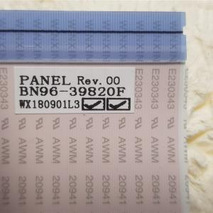 Samsung UE55NU7400 BN96-39820F Flat