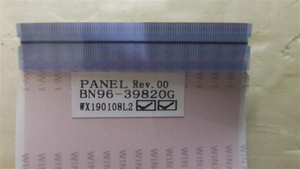 Samsung BN96-39820G Flat Display