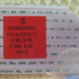 LG 47LB670V EAD62593902 Flat