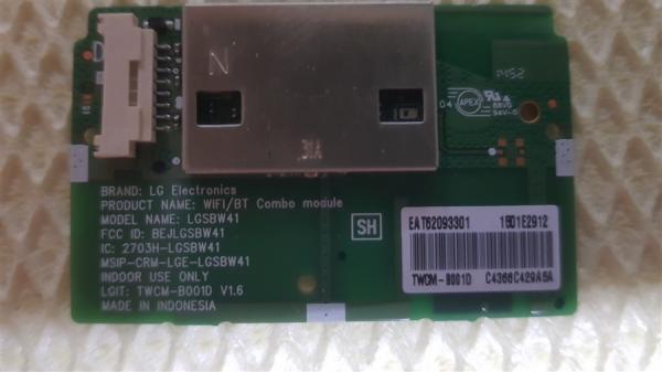 47LB670V Modulo WI-Fi Internet