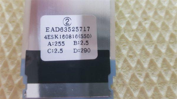 LG 49UH661V EAD63525717 Flessibile