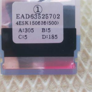 LG 55UF6807 EAD6325702 Flessibile