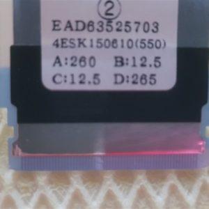 LG 55UF6807 EAD6325703 Flessibile