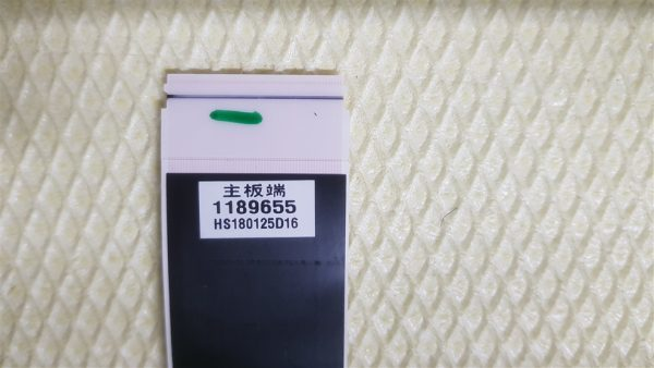 Hisense H50A6120 1189655 Flessibile