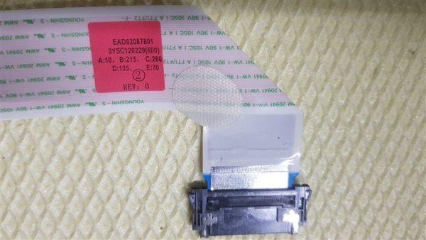 LG 47LM670S EAD62087801 Flessibile