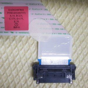 LG 47LM670S EAD62087802 Flessibile